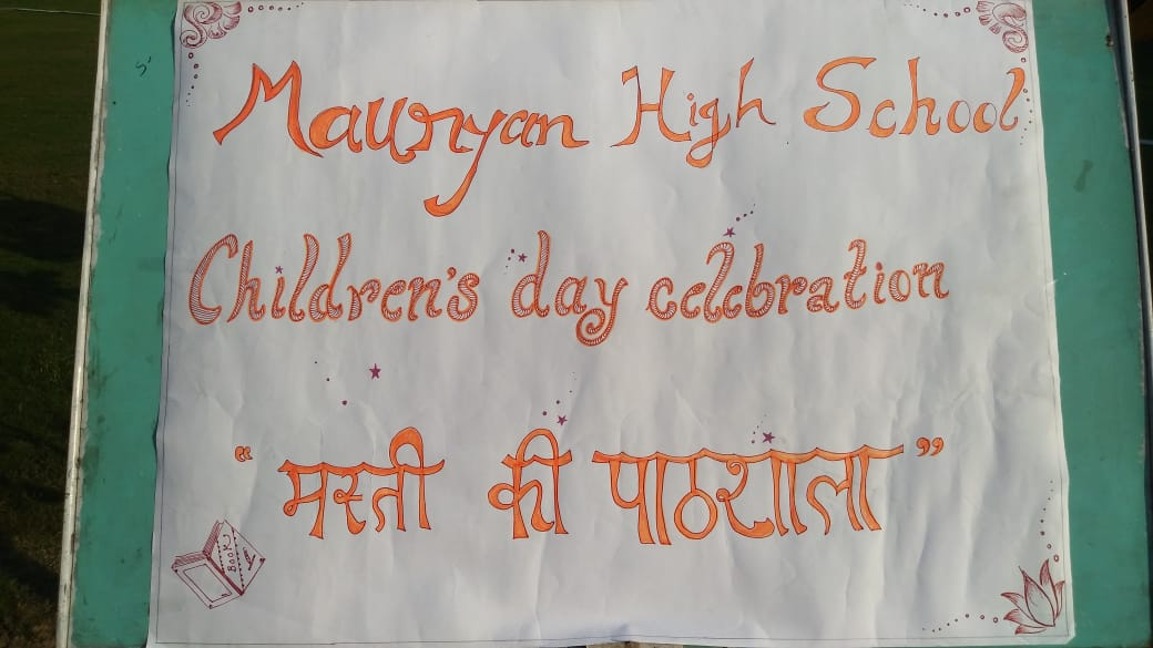 Children's Day Celebration 2018 at Mauryan High
